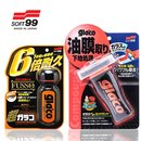 SOFT99 Ultra Glaco + Soft99 Glass Compound Roll On 100ml...